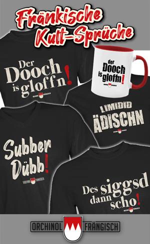 T shirt webneu1